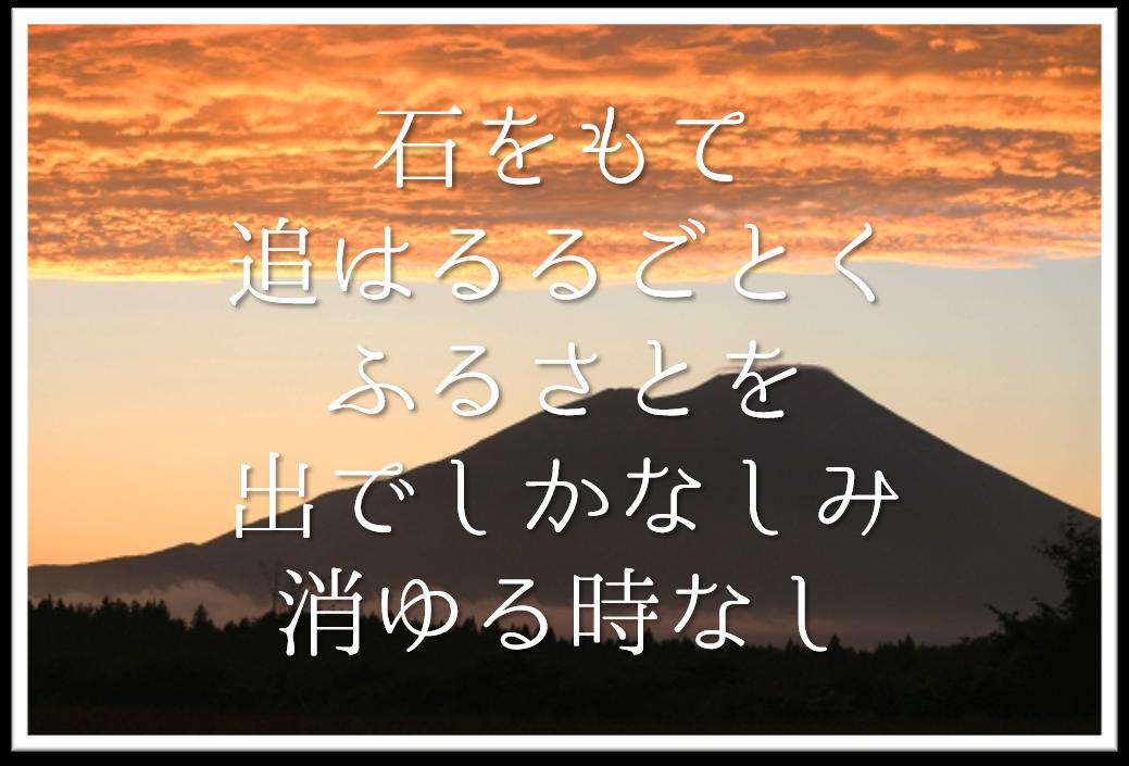 袴垂、保昌にあふこと現代語訳